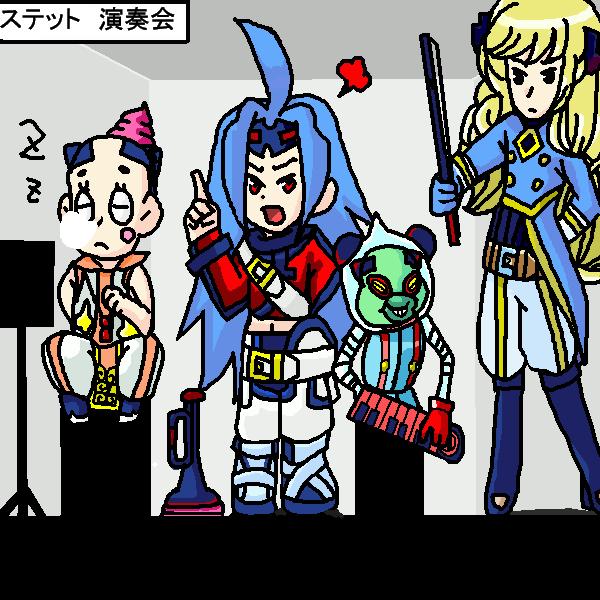 【手描き】オトダマスター×妖.逆.門